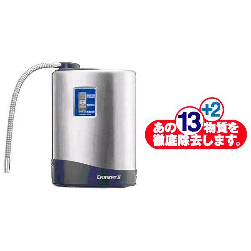 三菱レイヨンEM802-BL