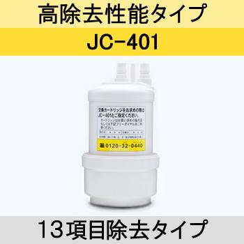 JC-401